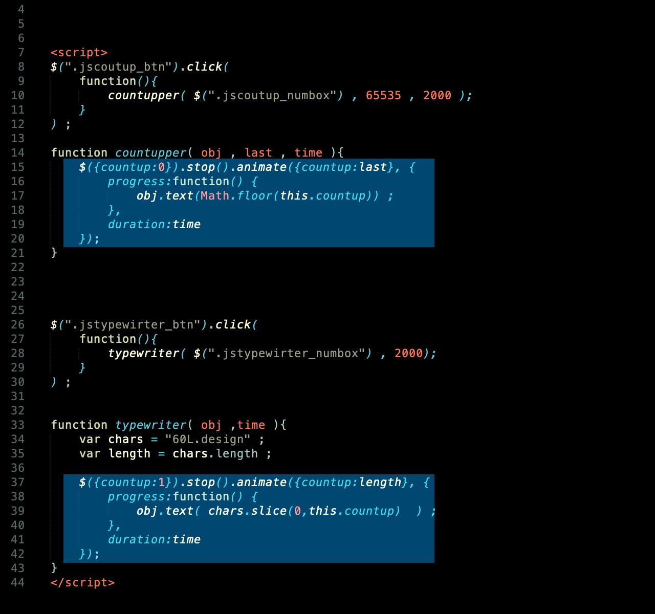 jQueryのanimateで数字のカウントアップ、文字列のタイプ演出を行う。
